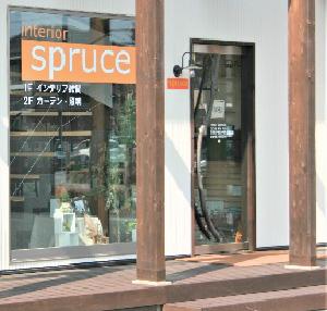 店舗外観・入口